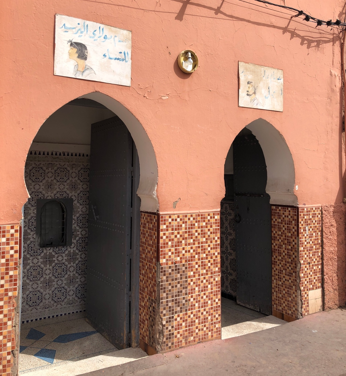 Entrada de un Hammam tradicional